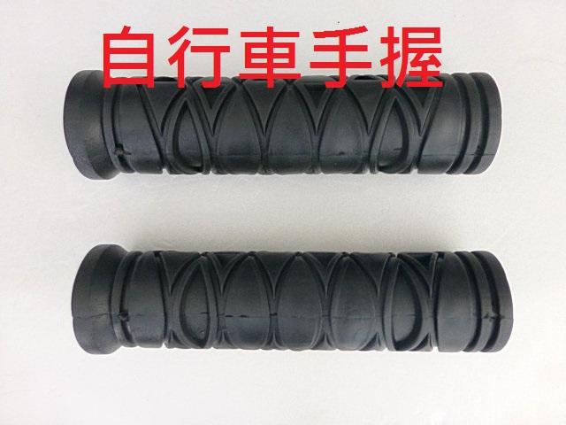 《意生》台灣製造全新經濟型PVC材質手握 握把 總長約120mm 適用管徑22mm 適用所有車種