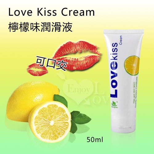 [漫朵拉情趣用品]Love Kiss Cream 檸檬味潤滑液 50ml﹝可口交﹞ NO.562194