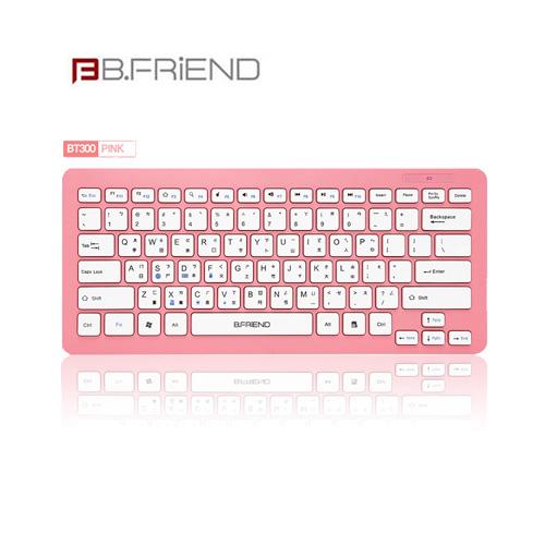 B.FRIEND 藍芽鍵盤 BT-300 粉紅色