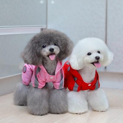 寵物衣雨衣狗狗衣服-可愛反光套腳雨夜寵物用品2色73ih7【獨家進口】【米蘭精品】