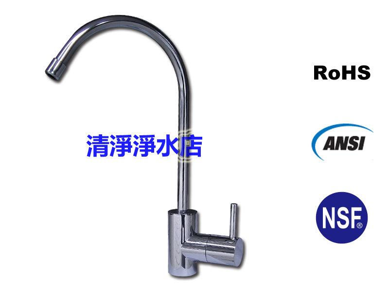 【大墩生活館】FLR868不銹鋼歐式陶瓷鵝頸龍頭,NSF認證、ANSI 61-G完全無鉛認證,賣800元