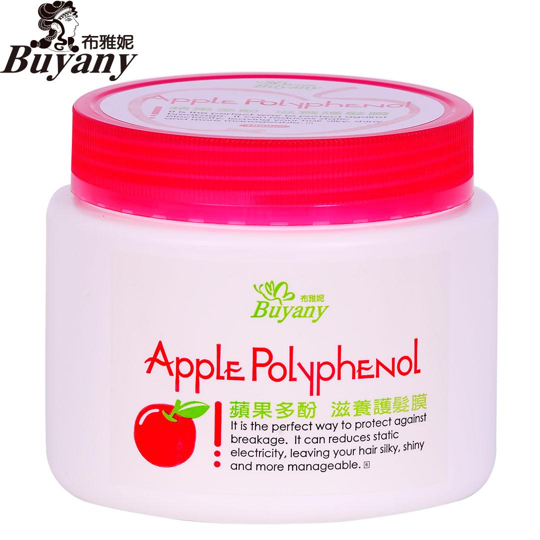 布雅妮 蘋果多酚護髮膜 (250ml)