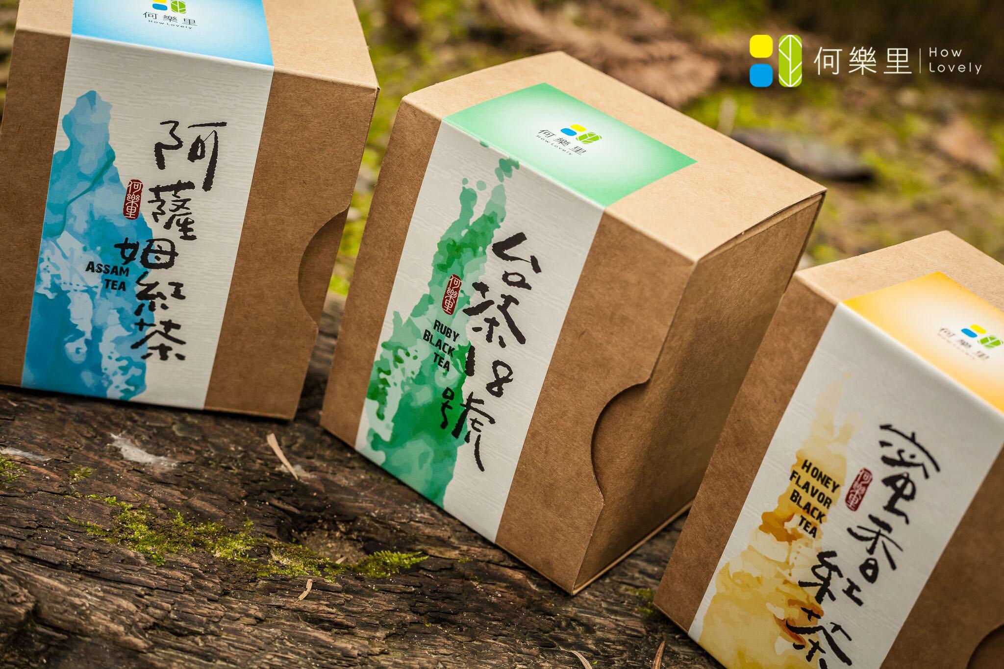 «何樂里»㊣精緻伴手好禮免運組㊣伴手就要在地台灣香系列-阿薩姆紅茶、台茶18號紅玉紅茶、台茶18號蜜香紅茶㊣茶包12包裝/盒,三盒優惠免運組㊣伴手好禮就要選經典暢銷好茶( ^ω^)