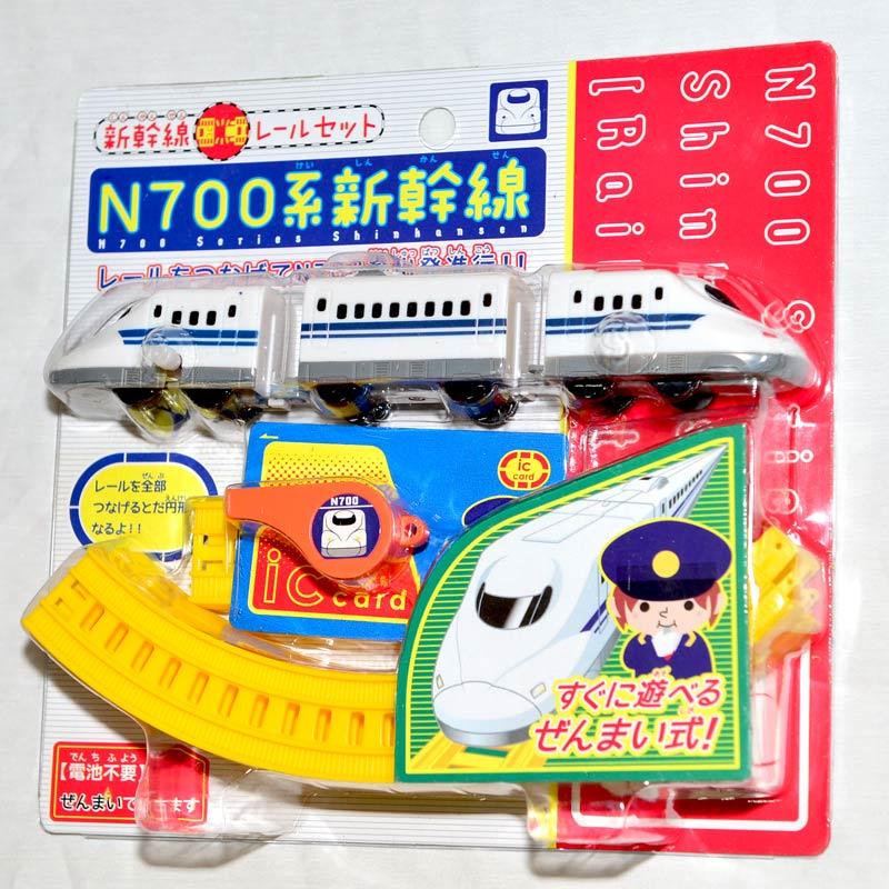 N700系 新幹線列車組 附軌道 通行卡及哨子 日本帶回