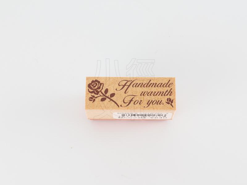 *小徑文化*日本進口手作雑貨 TOKYO ANTIQUE stamp - ハンドメイドプチローズ ( B1540HA-B )