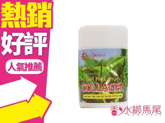 泰國 PERFECT 膠原蛋白粉刺凝膠 30G 附面膜紙 White蘆薈膠粉刺貼升級版◐香水綁馬尾◐