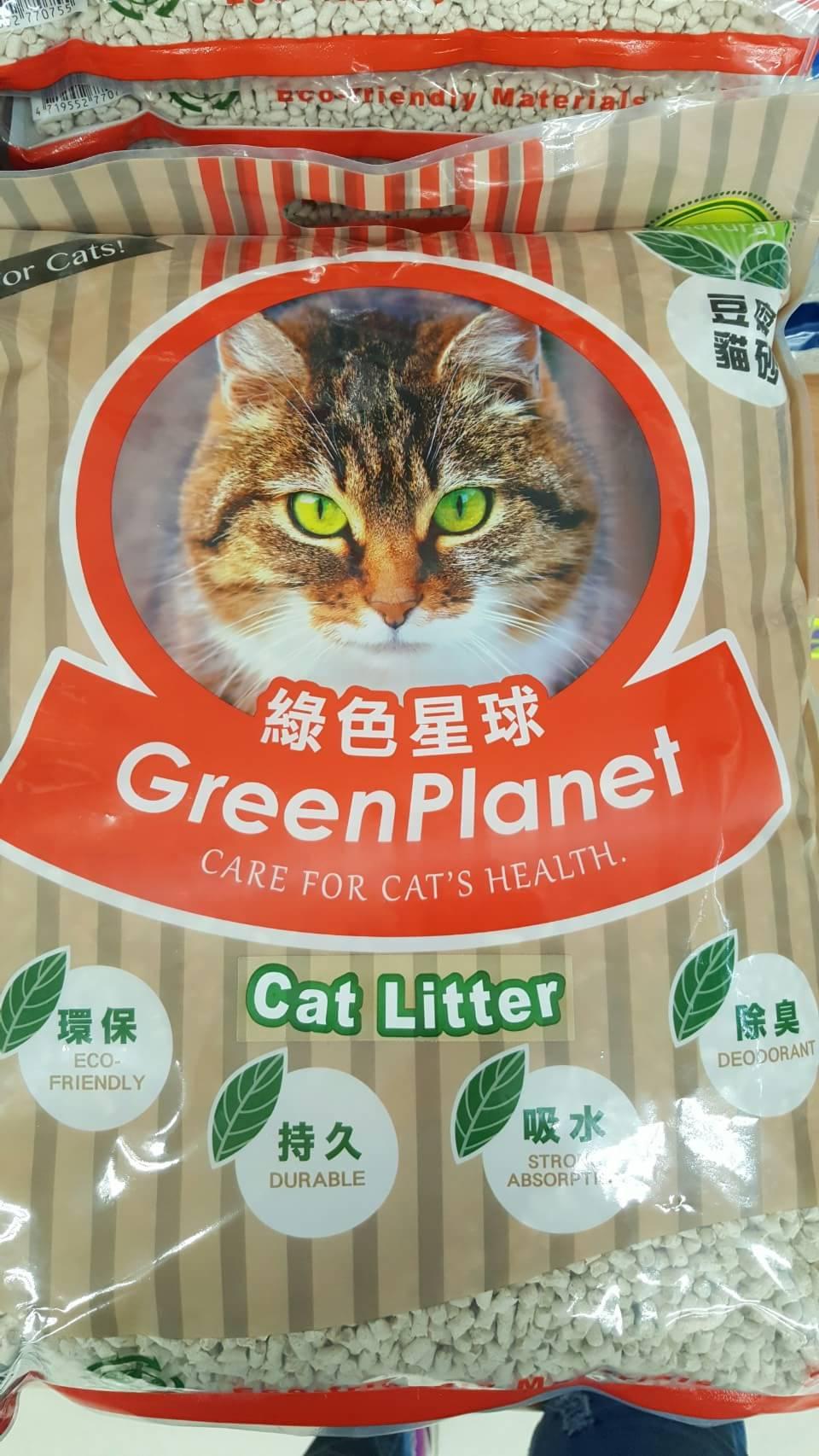 ★優逗★綠色星球 環保豆腐貓砂 8L 凝結力強 淡淡清香