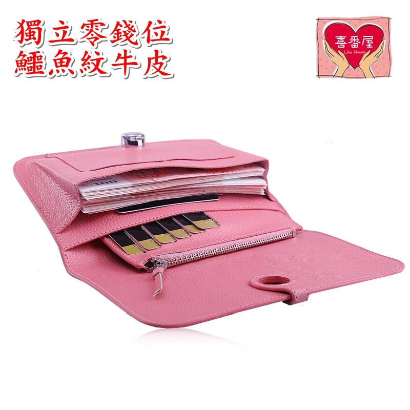 【喜番屋】日韓版真皮牛皮時尚女士可分離卡片包皮夾皮包錢夾零錢包短夾卡片夾女夾女包精品禮物LH211