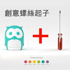 貓頭鷹 療癒 創意小物 HuKu 貓頭鷹工具組 基本款 【現貨】