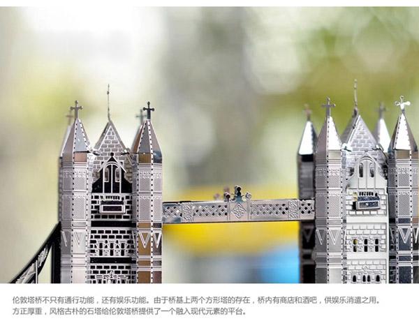 伦敦塔桥建筑模型图片