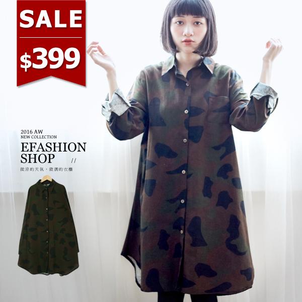 襯衫-迷彩超長版襯衫-eFashion 預【E10529900】