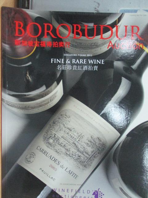 【書寶二手書T1/收藏_QCY】Borobudur_2012/6/9_名莊珍貴紅酒拍賣等