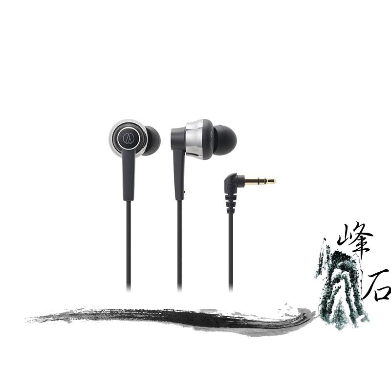 樂天限時促銷!平輸公司貨 日本鐵三角 ATH-CKR7  耳塞式耳機
