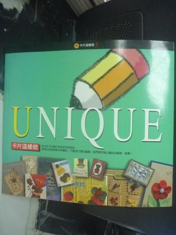 【書寶二手書T7/美工_HAL】UNIQUE卡片這樣做_上童編輯部