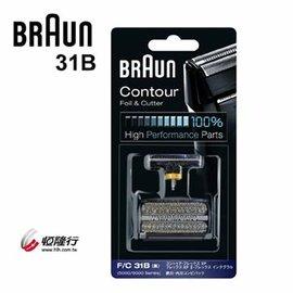 德國百靈BRAUN-刀頭刀網組(黑)31B(1入組)