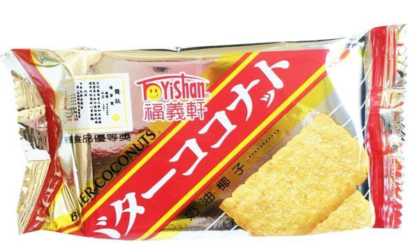 (特價) 福義軒 奶油椰子 餅乾 40g/包