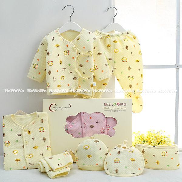 彌月禮盒組 新生兒肚衣禮盒 7件組 (0-3個月) 附提袋 ZH2016