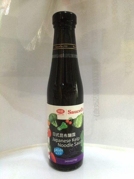 味榮 展康 天然日式昆布麵露 240ml 提味增色、去鹹去腥味 無味精、色素、防腐劑 原價$78 特價$69
