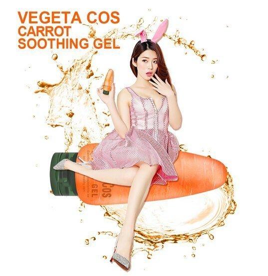 韓國 Vegeta Cos CARROT GEL 胡蘿蔔凝膠 250ML ☆真愛香水★