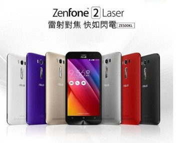 ASUS ZenFone 2 Laser ZE500KL 5 吋 4G LTE 雙卡雙待 四核心處理器  ((好買網))