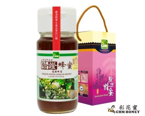 彩花蜜 台灣養蜂協會認證龍眼蜂蜜 (限量) 700g