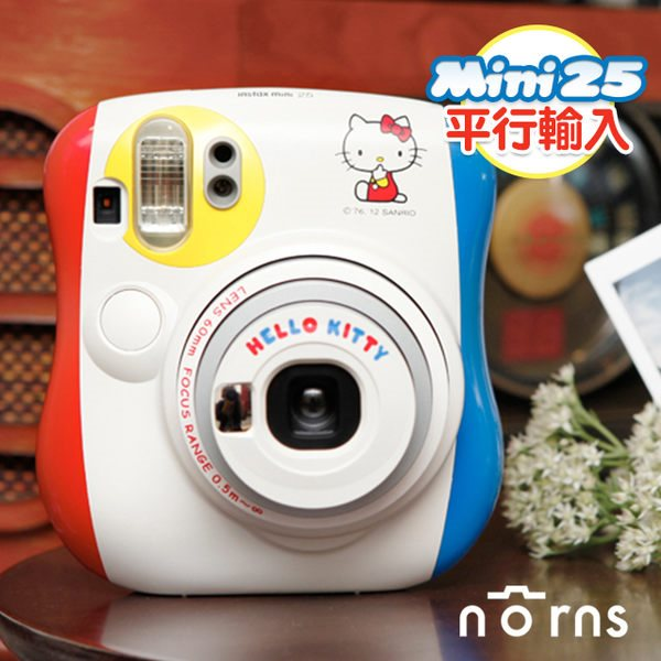 NORNS  富士  拍立得  MINI25 【韓國限定Mini25 Hello kitty彩色特別版 平輸 】 保固一年 MINI25