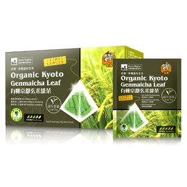 有機京都玄米綠茶4g*15茶包
