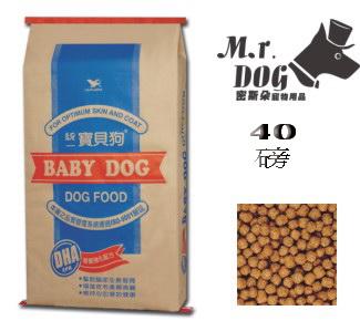 統一寶貝狗40磅