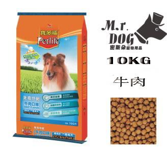 寶多福美食特餐10kg-牛肉