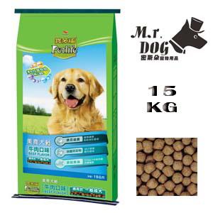 寶多福美食犬餐-15公斤-牛肉
