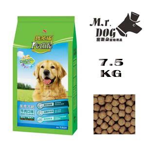 寶多福美食犬餐7.5公斤牛肉