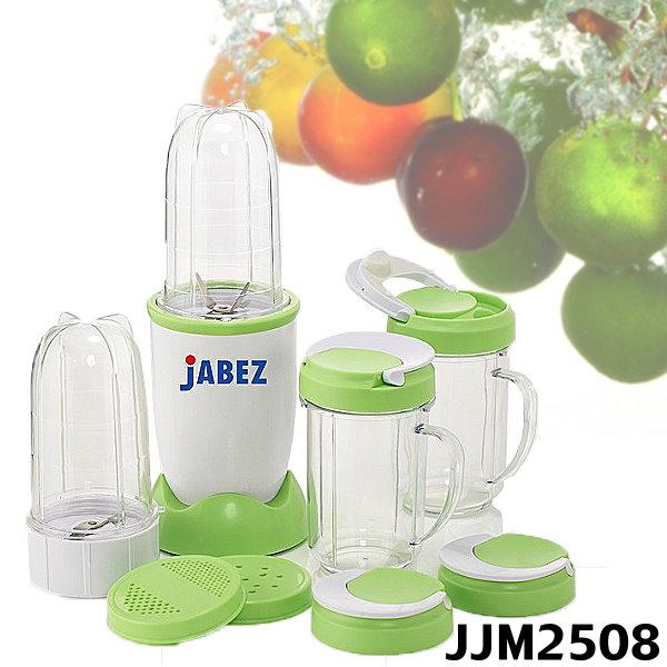 【雅比斯JABEZ】小鋼彈 魔法蔬果輕食機JJM-2508