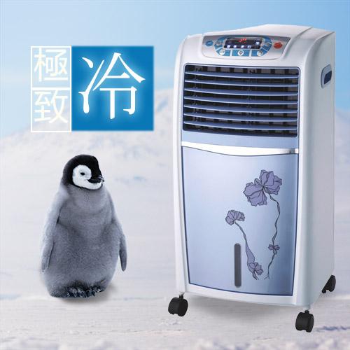 ↘優惠下殺 ↘【LAPOLO】微電腦負離子搖控鏡面冰冷扇LA-810
