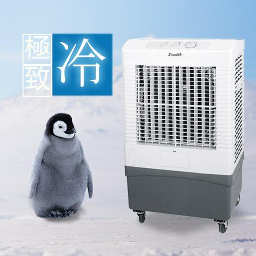 ↘優惠下殺 ↘【LAPOLO】巨霸水箱大坪數專業冰冷扇LA-825