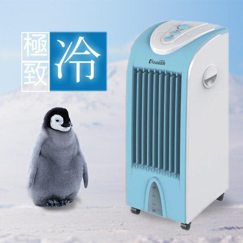 【LAPOLO】靚涼冰晶機械式冰冷扇LA-826