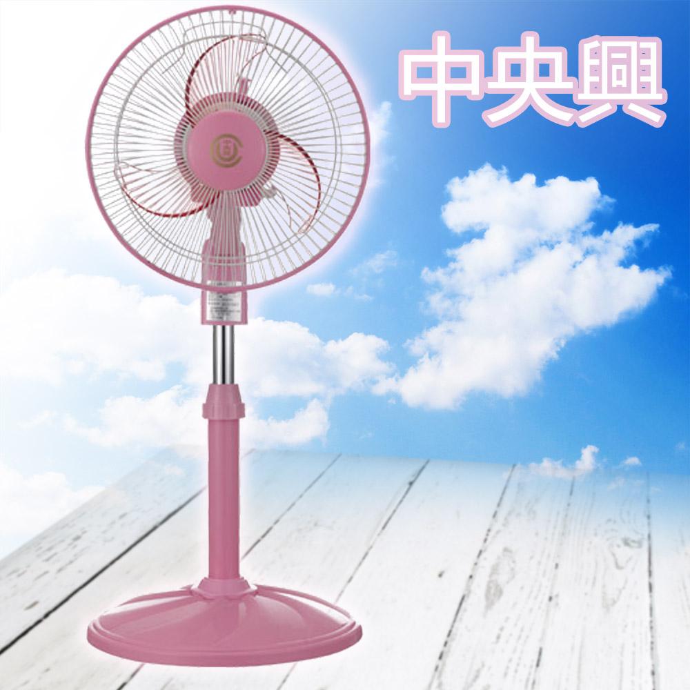 【中央興】風量大10吋超靜音立扇UC-S10A