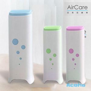 【AcoMo】AirCare全天候空氣抑菌清淨機殺菌率高達99.99% AIR01 ☺快樂老爹☺