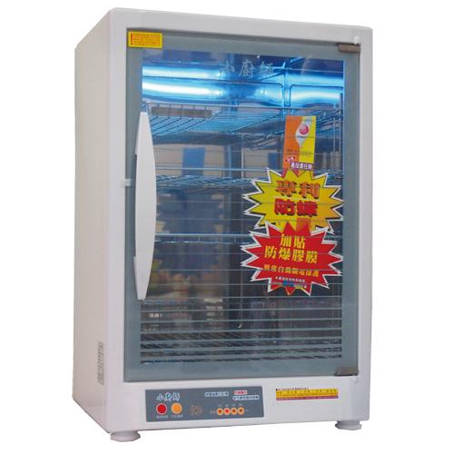 【小廚師】紫外線四層烘碗機(TF-979A)