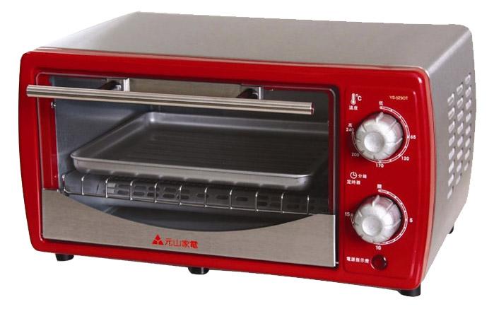 【元山】電烤箱9L YS-529OT