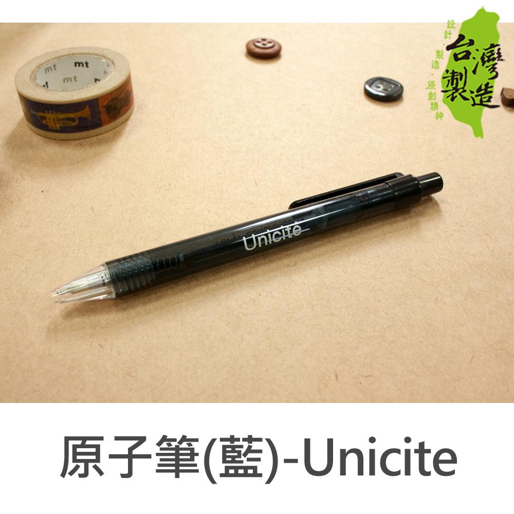 珠友SC-00002 原子筆(藍)-Unicite