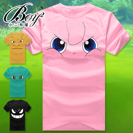 ☆BOY-2☆【PPK82146】KUSO短T 神奇寶貝印花短袖T恤