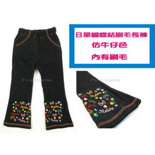 ☆青蛙媽媽☆蝴蝶結黑色刷毛長褲110cm