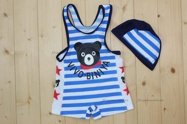 黑熊連身泳衣6T