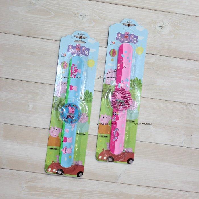 Peppa造型手錶、兒童手錶.粉紅豬小妹、佩佩豬、喬治