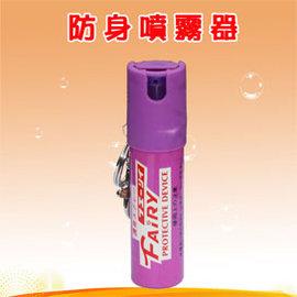 強力防身噴霧器+鑰匙圈型、20毫升(20ml) 、超高品質、超強效型
