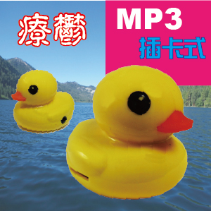 音樂黃色小鴨 / 插卡式MP3播放器 / MP3隨身聽