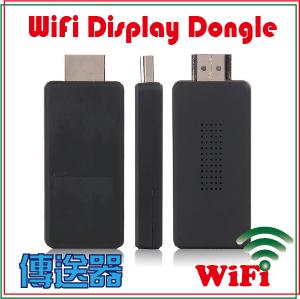 Wi-Fi Display Dongle 手機影音傳送器 / 平板行動裝置推送器 WD-808