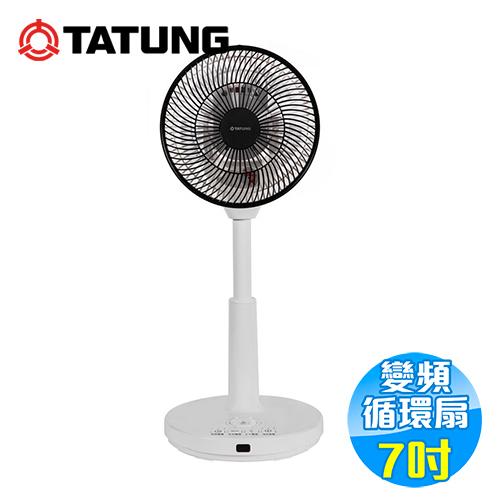大同 Tatung 3D立體DC變頻循環扇 TF-L7DJA