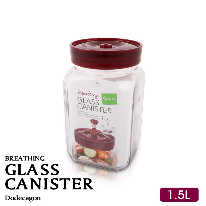 【樂扣樂扣】單向排氣閥玻璃密封罐900ML/方罐