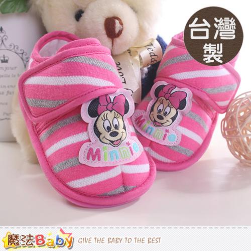 台灣製迪士尼授權正版米妮寶寶健康學步鞋 魔法Baby~sh8596